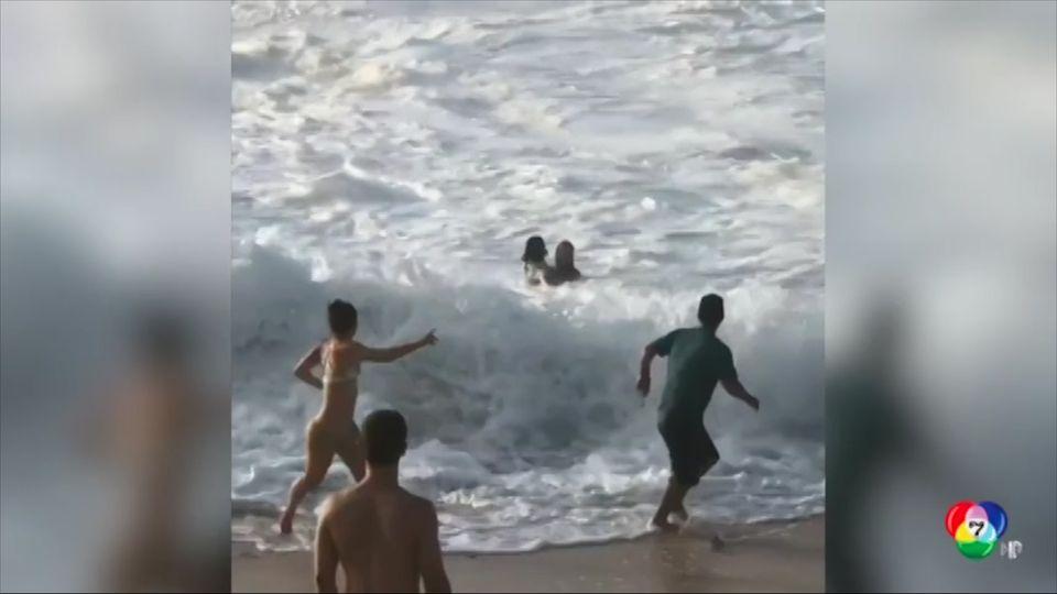 นาทีชีวิต ช่วยหญิงติดอยู่ในคลื่นทะเลที่สหรัฐฯ