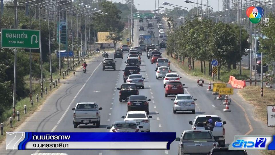 ประชาชนทยอยเดินทางกลับ กทม. ปริมาณรถหนาแน่น