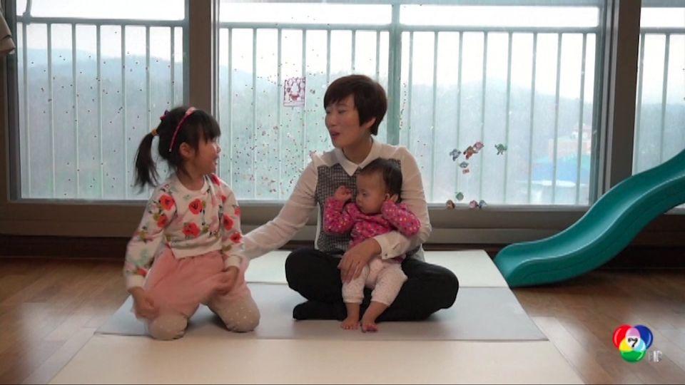 เกาหลีใต้ เผยอัตราผู้เสียชีวิตสูงกว่าทารกเกิดเป็นครั้งแรก