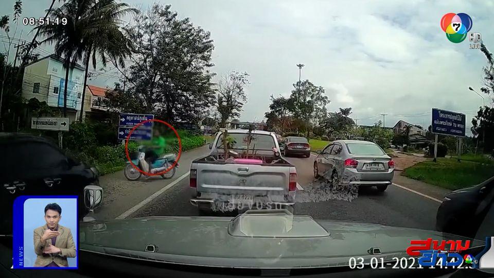 ภาพเป็นข่าว : จะเป็นอย่างไร? เมื่อคนขับรถฝ่าฝืนกฎจราจรมาเจอกัน