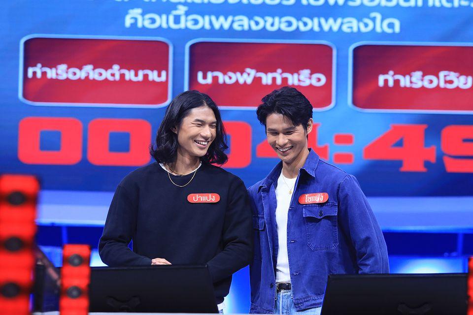 """""""โชแปง-ปาแปง"""" ลุ้นแข้งสั่น เล่น """"เกมแจกเงินฯ"""" ใจเต้นยิ่งกว่าเตะบอล ยอมรับ เซ้นส์ฯ พาคนไทยเข้าใกล้ฟุตบอลมากขึ้น"""