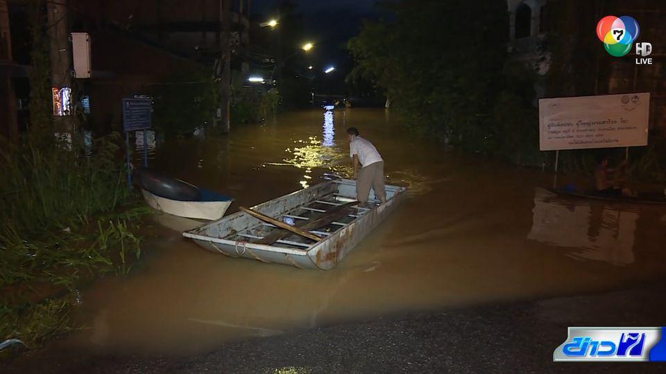 น้ำท่วมภาคใต้ตอนล่างยังน่าห่วง ชาวบ้านเร่งขนของขึ้นที่สูง