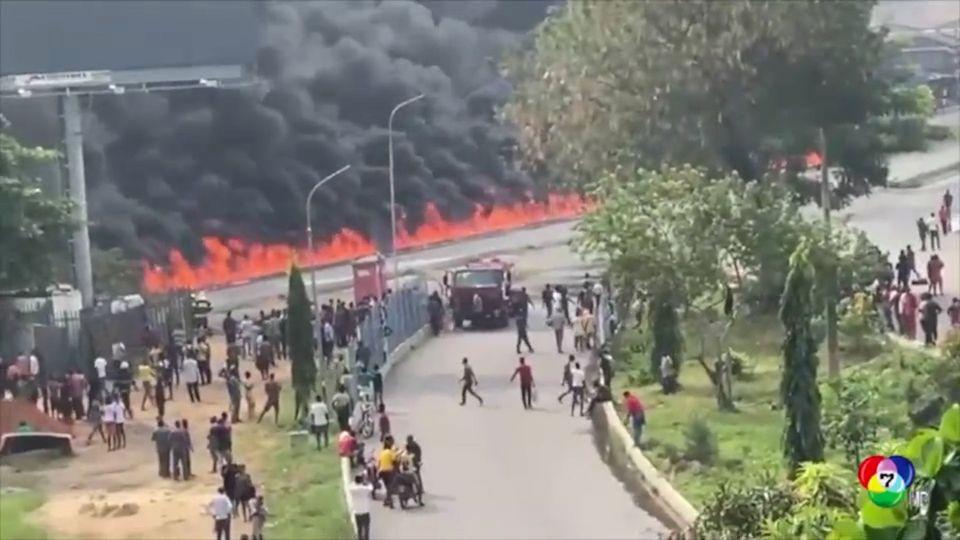 รถบรรทุกน้ำมันพลิกคว่ำ ก่อให้เกิดไฟไหม้ที่ไนจีเรีย