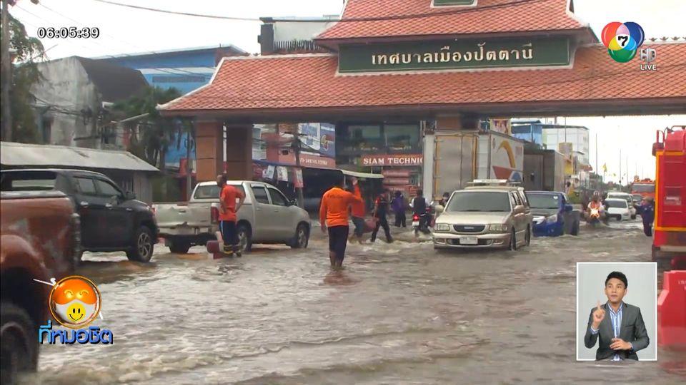 พื้นที่เศรษฐกิจตัวเมืองปัตตานีอ่วม น้ำท่วมนองเป็นทะเล