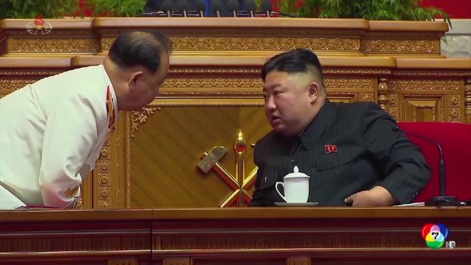 พรรคแรงงานของเกาหลีเหนือ มีมติแต่งตั้งนาย คิม จอง อึน ผู้นำสูงสุด