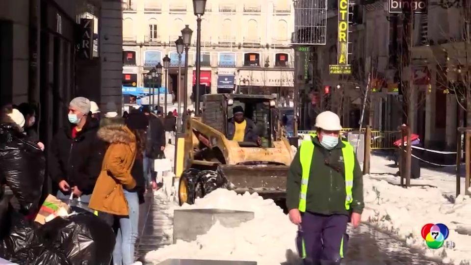 ชาวสเปนยังคงเดือนร้อนหนัก จากพายุหิมะในช่วงสุดสัปดาห์