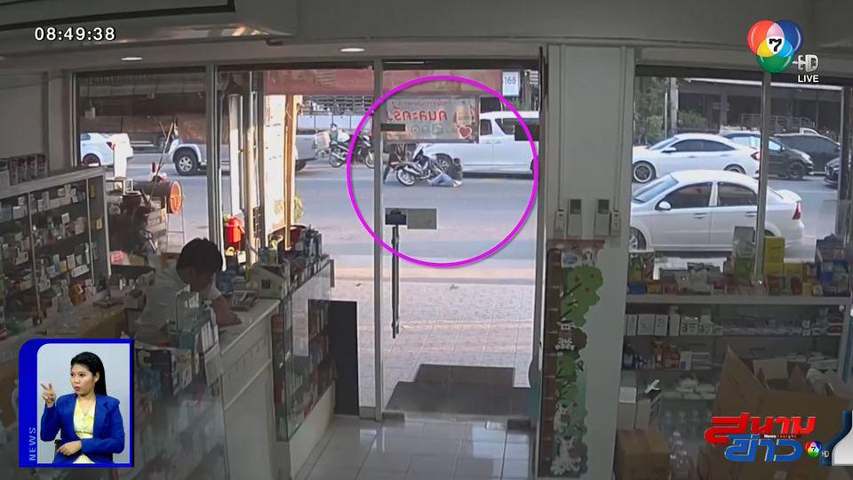 ภาพเป็นข่าว : อุทาหรณ์ รถจักรยานยนต์ย้อนศร ชนคนข้ามถนนบาดเจ็บ