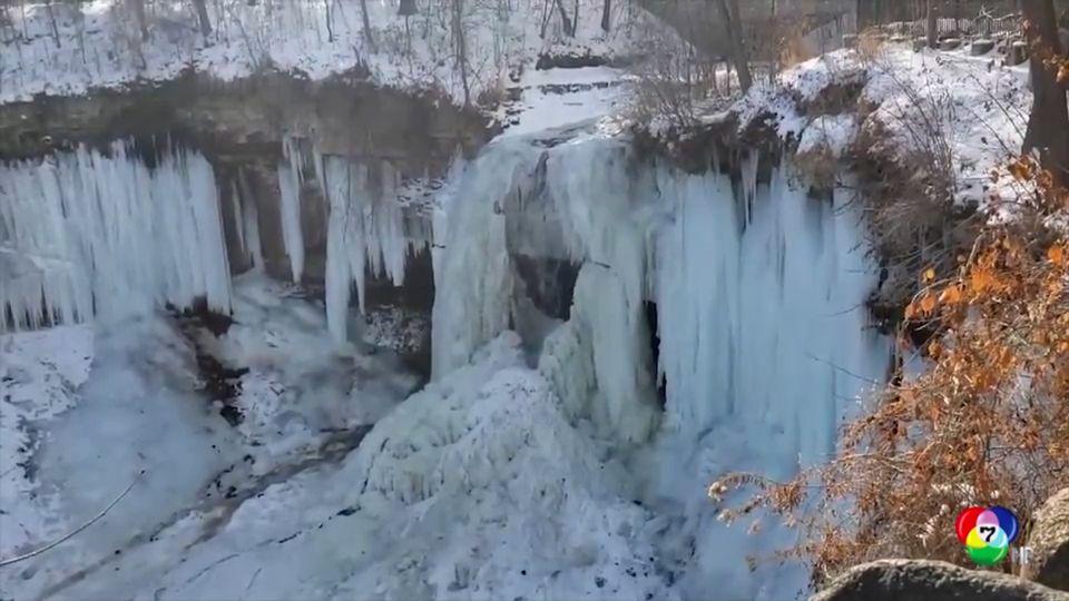 น้ำตกแข็งตัวกลายเป็นน้ำแข็ง รัฐมินนิโซตา สหรัฐอเมริกา