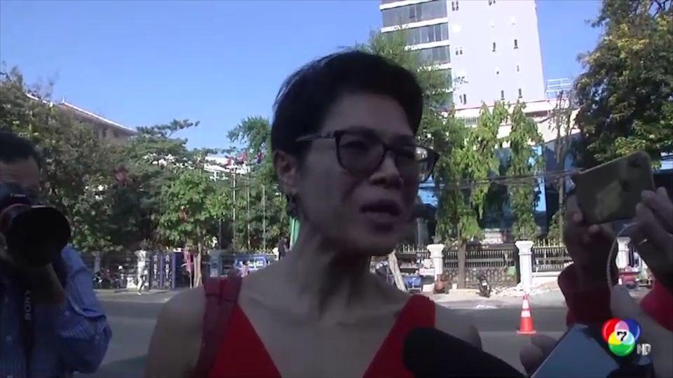 กัมพูชาไต่สวนฝ่ายต่อต้านรัฐบาลรอบใหม่