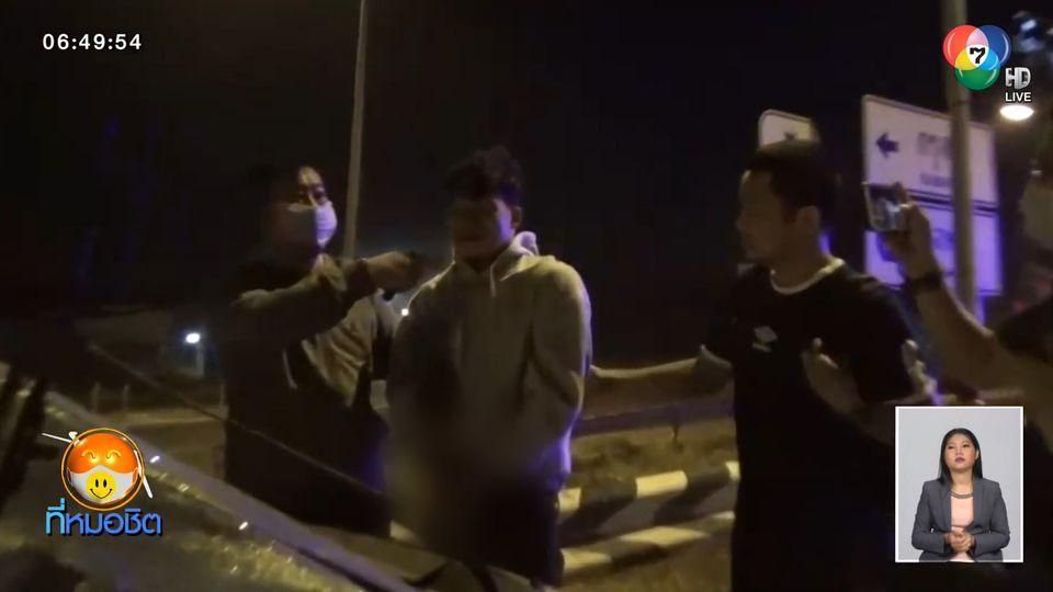 พ่อค้ายาเสพติดซิ่งเก๋งหนีตำรวจ เสียหลักพุ่งชนรถหกล้อดับ 1 รวบได้ 1 คน