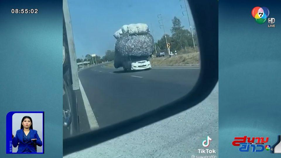 ภาพเป็นข่าว : อันตราย! รถกระบะบรรทุกเกินพิกัด มองแทบไม่เห็นตัวรถ