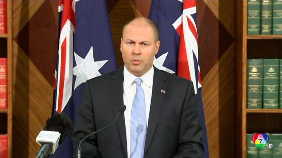 ออสเตรเลียตำหนิกูเกิลปิดกั้นเว็บไซต์ข่าว