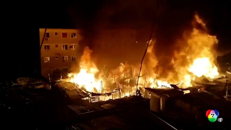 เพลิงไหม้ชุมชนแออัดในนครรีโอเดจาเนโร ของบราซิล