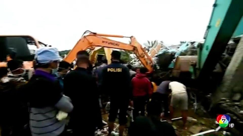 อินโดนีเซีย เร่งช่วยเหลือผู้ประสบภัยแผ่นดินไหว