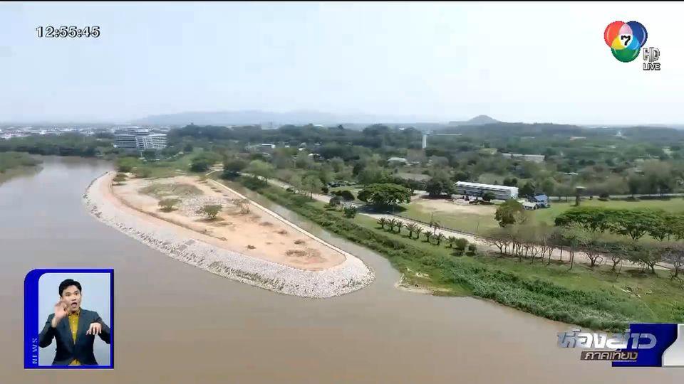 คอลัมน์หมายเลข 7 : เทศบาลนครเชียงรายก่อสร้างอาคารบนเกาะกลางแม่น้ำกก ตอนที่ 1