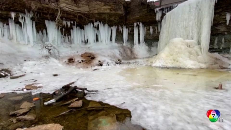 น้ำตกกลายเป็นน้ำแข็งในสหรัฐฯ