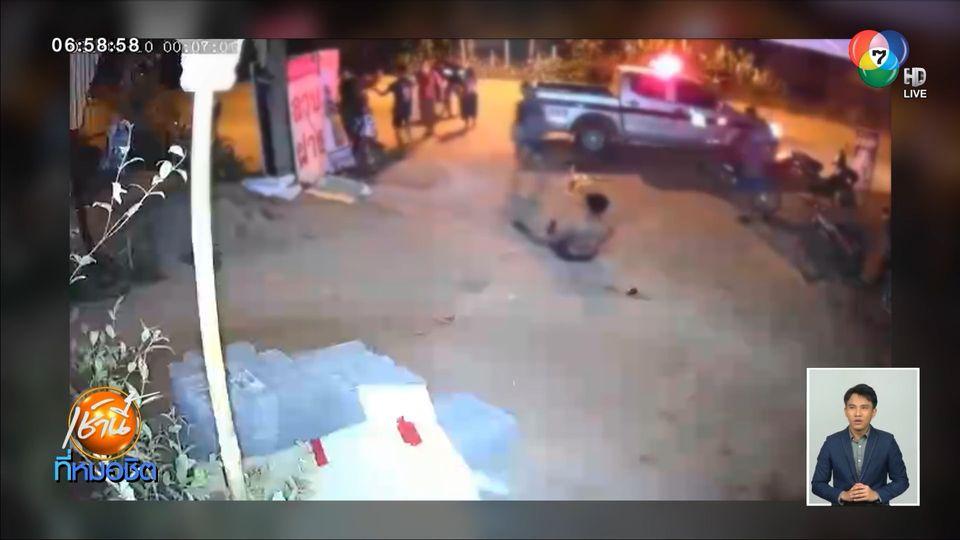 กลุ่มวัยรุ่นรุมทำร้ายตำรวจ ปมถูกเตือนนั่งดื่มเหล้าไม่กลัวโควิด-19 ตร.เร่งล่า