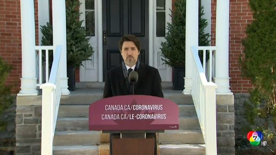 ไบเดน ระงับส่งน้ำมันจากแคนาดาเพื่อปกป้องสิ่งแวดล้อม