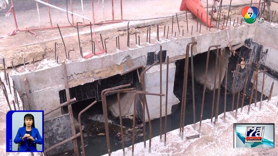 โครงการระบบระบายน้ำหลัก สร้างข้ามปียังไม่แล้วเสร็จ จ.กาฬสินธุ์
