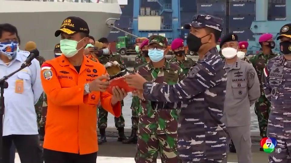 อินโดนีเซียขยายเวลาหาชิ้นส่วนเครื่องบินตกอีก 3 วัน