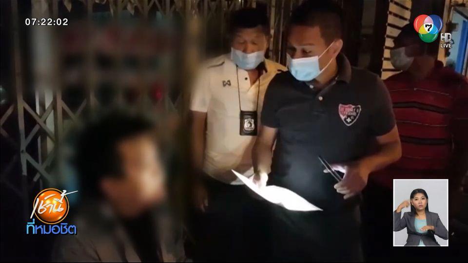 ตร.บุกจับโมเดลลิง หลอกอนาจารเด็ก พบเหยื่อนับ 100 คน อายุต่ำสุด 6 ขวบ