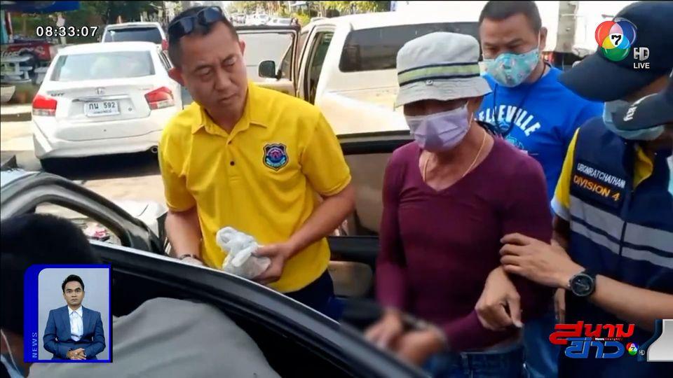 รายงานพิเศษ : รวบคนร้ายสวมเสื้อกันหนาวควงปืนชิงทอง 119 เส้น