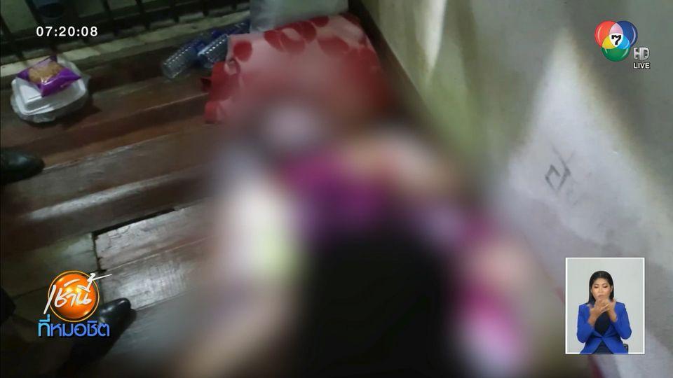 แห่รุมประชาทัณฑ์ ชายลวง ด.ญ. 11 ขวบ ข่มขืน เจ้าตัวหนีความผิดผูกคอตายในห้องขัง