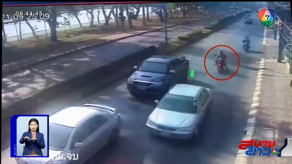 ภาพเป็นข่าว : อุทาหรณ์ ขี่รถ จยย.มาเร็ว เบรกไม่อยู่เสียหลักล้มคว่ำ