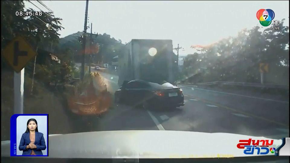 ภาพเป็นข่าว : เตือนระวัง! ขับตามหลังรถใหญ่เวลาขึ้นเนิน อาจเกิดเหตุไม่คาดฝัน