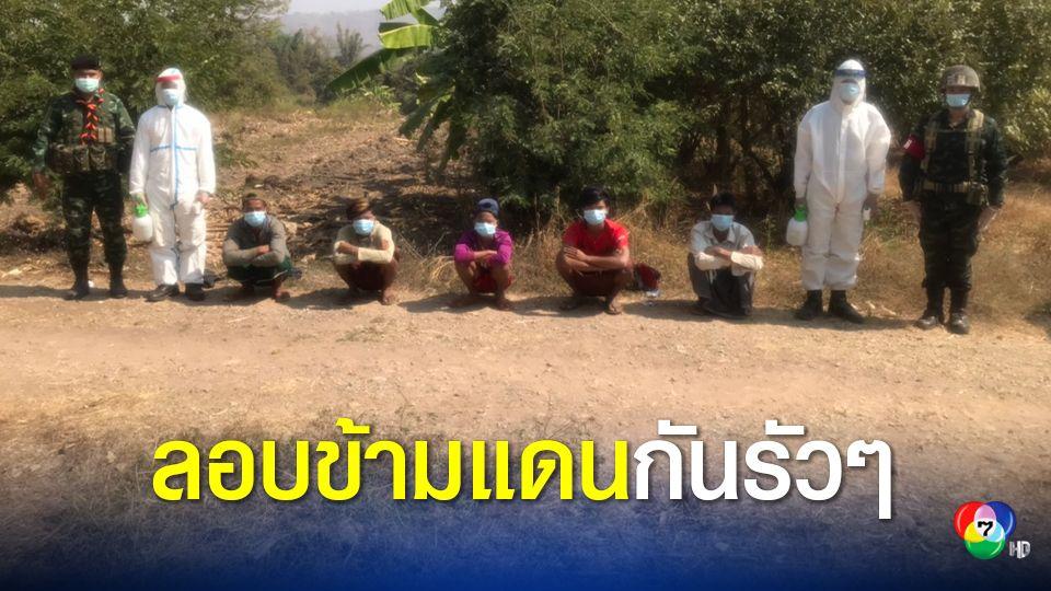 จับได้คาตา 5 เมียนมา 2 สาวไทย ข้ามแม่น้ำเมยลอบเข้าไทย