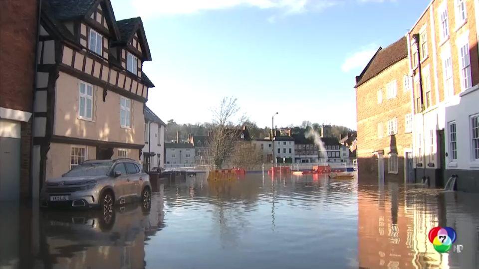 พายุคริสตอฟ ทำฝนตกหนัก-น้ำท่วมสูงในอังกฤษ