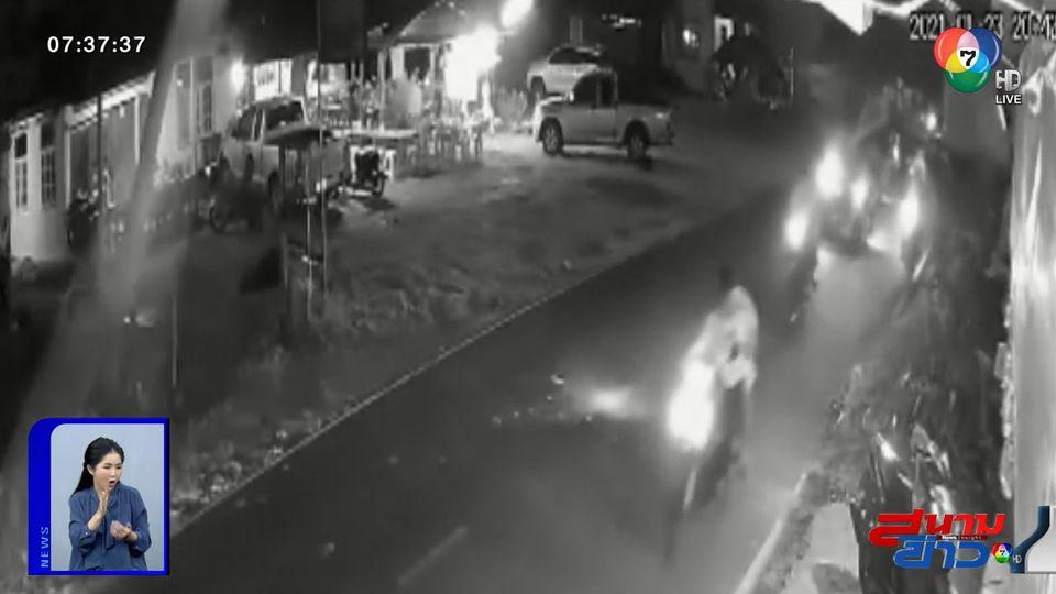 วัยรุ่นป่วนปาระเบิดปิงปองใส่บ้านเรือน จ.บุรีรัมย์
