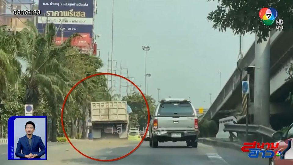 ภาพเป็นข่าว : อันตราย! รถบรรทุกมักง่าย ทำทรายตกเกลื่อนถนน