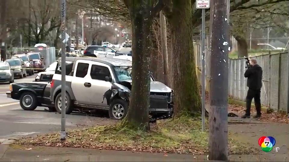 เกิดเหตุชายขับรถชนคนบนถนน-ทางเท้าในสหรัฐฯ