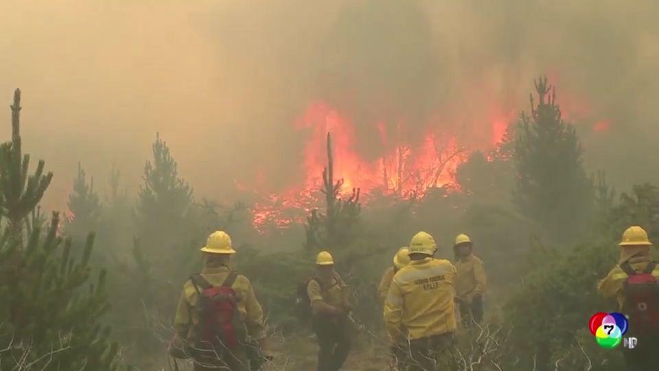 เผยภาพไฟป่าลุกลามต่อเนื่องเป็นวันที่ 3 ในอาร์เจนตินา