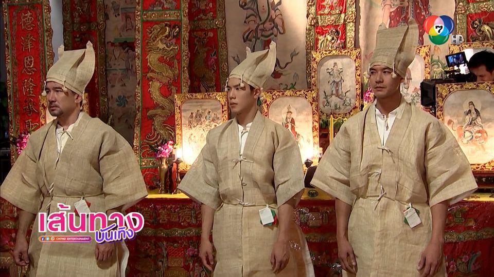 เบื้องหลังนักแสดง กรงน้ำผึ้ง ใส่ชุดจีนกงเต๊กเข้าพิธีศพ จัดเต็มตั้งแต่หัวจรดเท้า