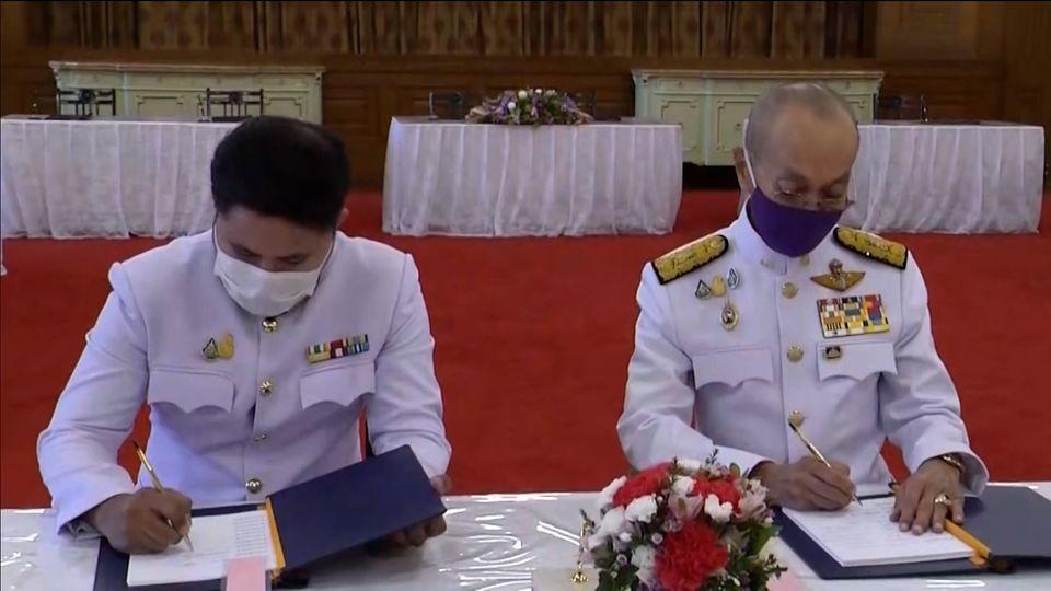 คณะบุคคล และประชาชน ไปลงนามถวายพระพร สมเด็จพระกนิษฐาธิราชเจ้า กรมสมเด็จพระเทพรัตนราชสุดาฯ สยามบรมราชกุมารีขอให้ทรงมีพระพลานามัยแข็งแรงโดยเร็ววัน