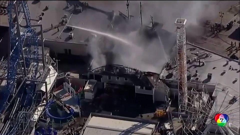 เกิดเพลิงไหม้โรงงานรีไซเคิล-สวนสนุก ในสหรัฐฯ