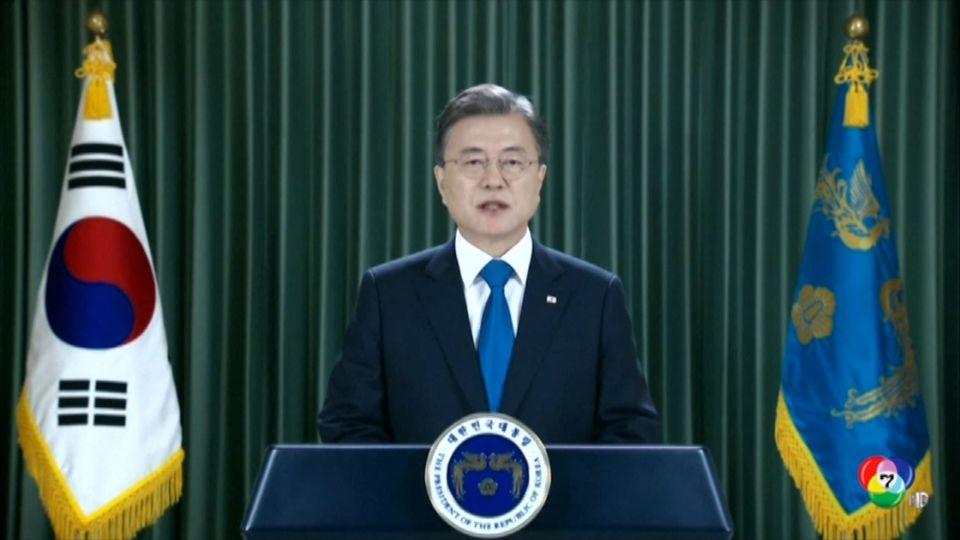เกาหลีใต้ประกาศยกระดับความร่วมมือกับสหรัฐฯ