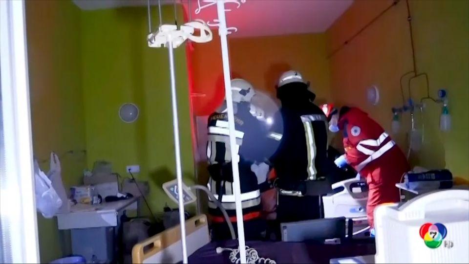 เพลิงไหม้โรงพยาบาลรักษาผู้ป่วยโควิด-19 ที่ยูเครน เสียชีวิตอย่างน้อย 4 คน