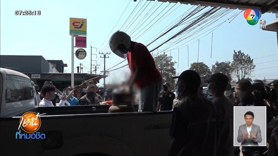 รวบแล้ว คนร้ายใช้ก๊าซเจาะตู้เอทีเอ็ม จ.ปราจีนบุรี กวาดเงินสดกว่า 7 แสนบาท