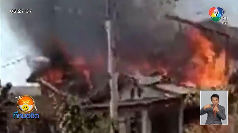 ไฟไหม้ร้านขายของชำ ชาวบ้านหนีตายอลหม่าน