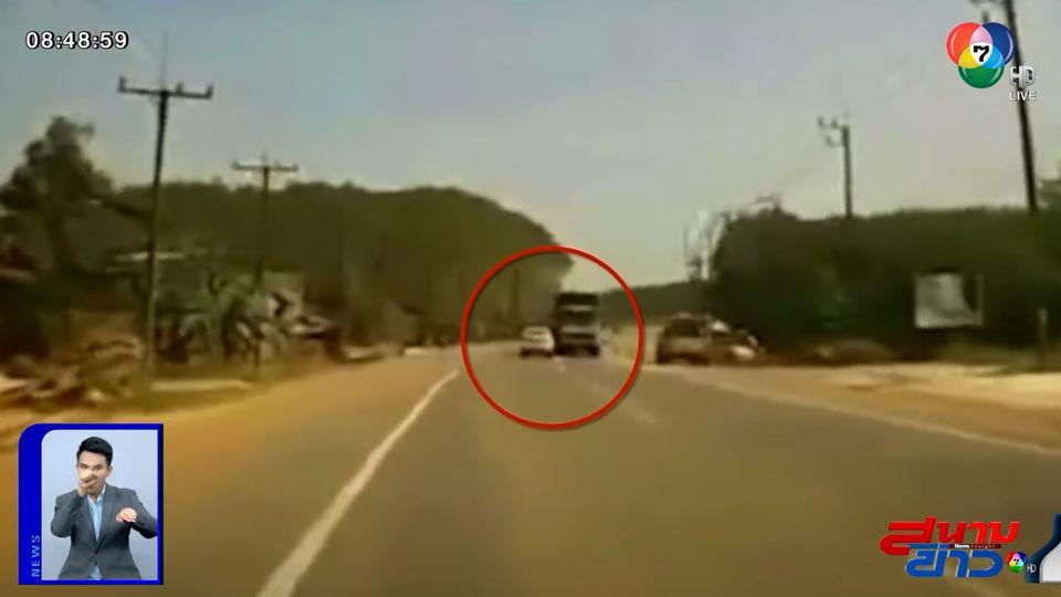 ภาพเป็นข่าว : เก๋งวูบหลับใน เสียหลักชนรถบรรทุก ก่อนไถลข้ามเลนไปอีกฝั่งถนน