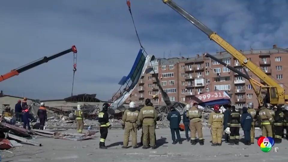 ก๊าซระเบิดที่ซูเปอร์มาร์เก็ตในรัสเซีย เคราะห์ดีไม่มีผู้เสียชีวิต