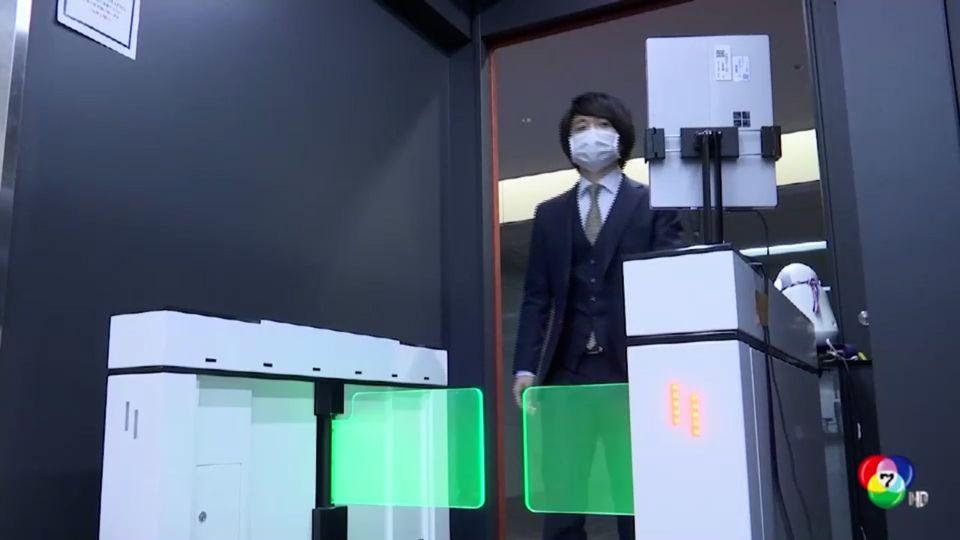 รายงานพิเศษ : บริษัทญี่ปุ่นคิดค้นระบบสแกนใบหน้าขณะสวมหน้ากากอนามัย