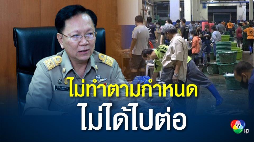 ต่างด้าวผิดกฎหมายไม่ลงทะเบียนตามกำหนด อยู่ไทยต่อไม่ได้ นายจ้างมีโทษด้วย