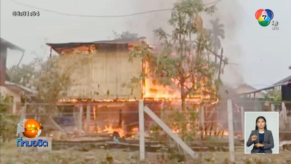 ไฟไหม้บ้านไม้ 2 ชั้น จ.ร้อยเอ็ด วอดทั้งหลัง เหตุไฟฟ้าลัดวงจร