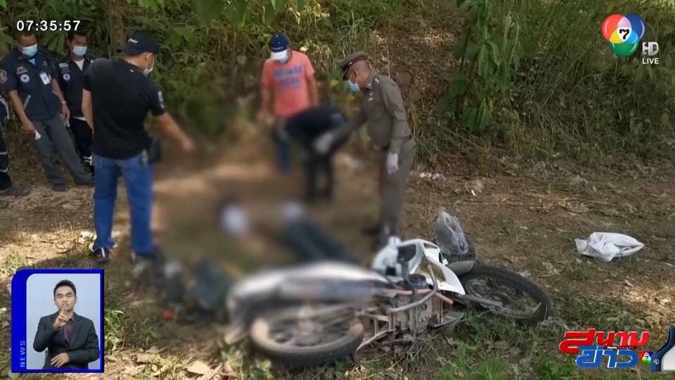 หาเบาะแสคนร้ายตามยิงชายอายุ 39 ปี เสียชีวิต จ.จันทบุรี