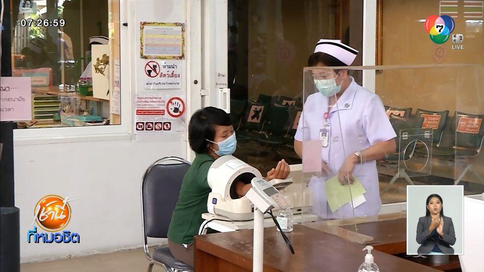 รพ.ราชวิถี นำร่องให้บริการฉีดวัคซีนโควิด-19 ล็อตแรก คาดเริ่ม มี.ค.นี้