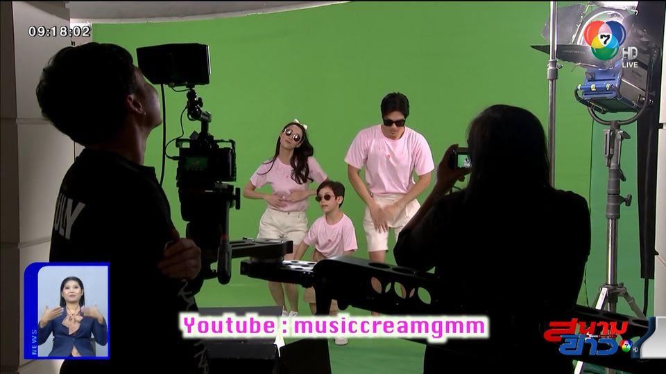 ไมค์-มุก เสิร์ฟความน่ารัก MV พลิกล็อค เพลงประกอบละคร คู่แค้นแสนรัก : สนามข่าวบันเทิง